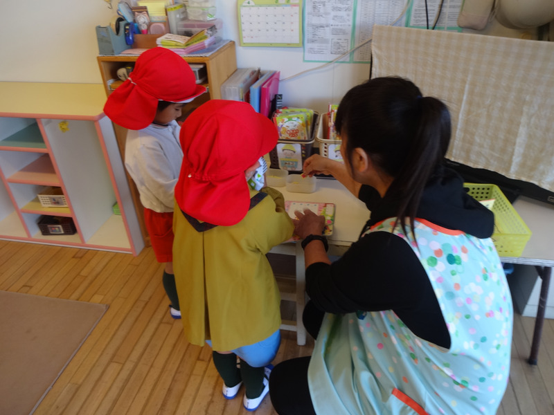幼稚園って楽しいね